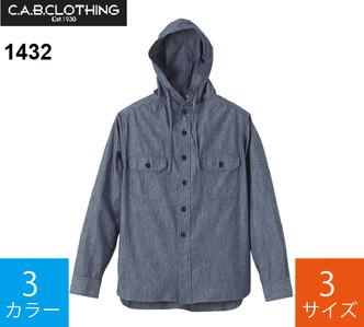 ロングスリーブシャツ パーカー (キャブクローシング「1432」)
