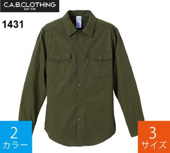N/C ファティーグ ロングスリーブシャツ (キャブクローシング「1431」)