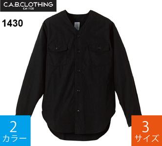 N/C ノーカラー ファティーグ ロングスリーブシャツ (キャブクローシング「1430」)