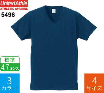 4.7オンス ファインジャージーVネックTシャツ (ユナイテッドアスレ「5496」)