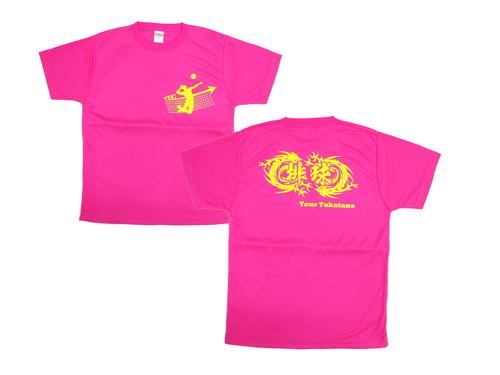 排球(バレーボール)部活Tシャツ!! トロピカルピンクに黄色が映・・・