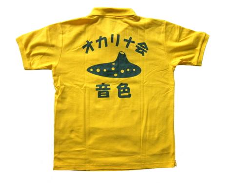 オカリナチームの発表会用に作成いただいたポロシャツです!  【・・・