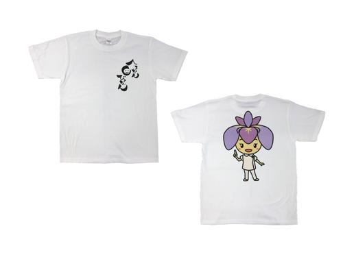 碧南市の「元気ッス へきなん」祭り用のTシャツです!  白Tシ・・・