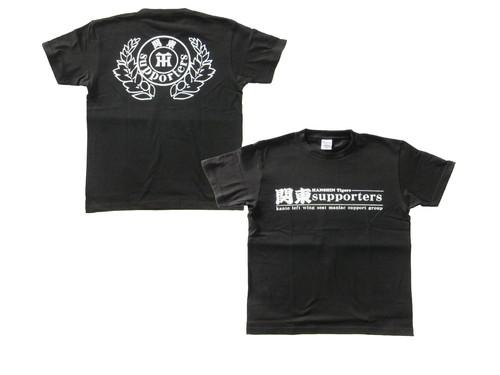 阪神タイガースの私設応援団様!!  法被作成と一緒にTシャツも・・・