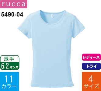 6.2オンス フライスTシャツ (ルッカ「5490-04」)