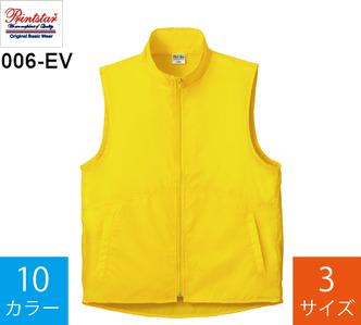 イベントベスト (プリントスター「006-EV」)