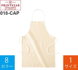 カラーエプロン (プリントスター「018-CAP」)