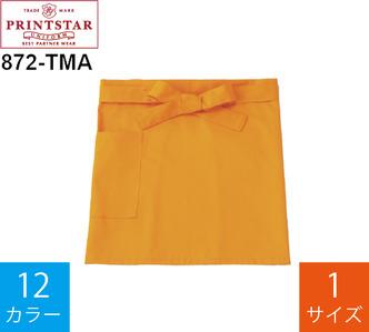 ショートエプロン (プリントスター「872-TMA」)