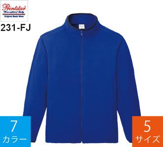 フリースジャケット (プリントスター「231-FJ」)