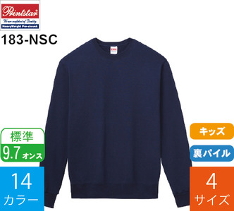 【在庫限り】9.7オンス ジュニア スタンダードトレーナー (プリントスター「183-NSC」)