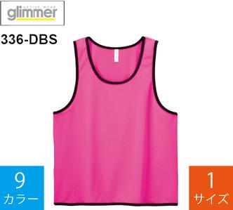 ジュニア ドライメッシュビブス (グリマー「336-DBS」)