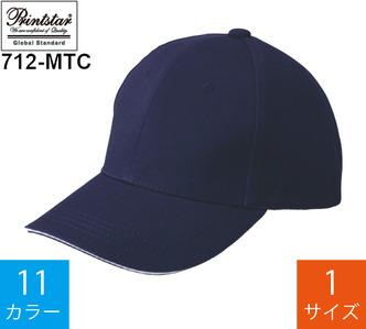 メジャーツイルキャップ (プリントスター「712-MTC」)