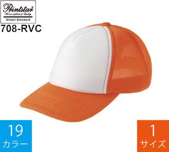 ラッセルイベントキャップ (プリントスター「708-RVC」)