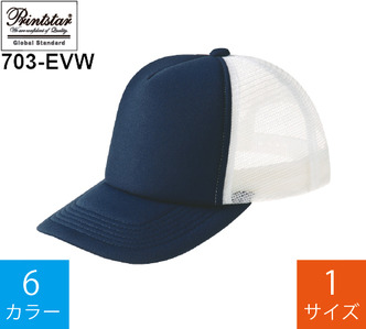 【在庫限り】イベントホワイトメッシュキャップ (プリントスター「703-EVW」)