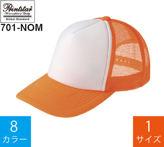 【在庫限り】ネオンメッシュキャップ (プリントスター「701-NOM」)