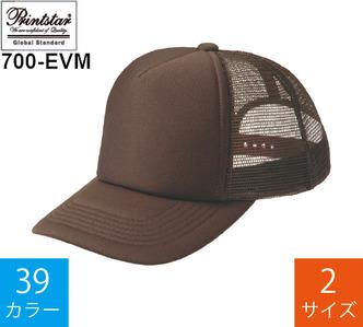 イベントメッシュキャップ (プリントスター「700-EVM」)