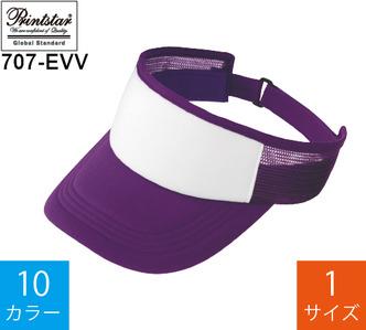 【在庫限り】イベントバイザー (プリントスター「707-EVV」)