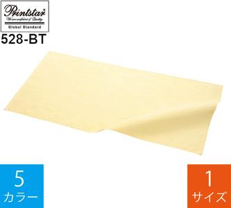 バスタオル (プリントスター「528-BT」)
