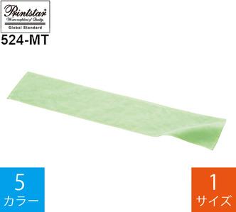 マフラータオル (プリントスター「524-MT」)