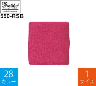 リストバンド (プリントスター「550-RSB」)