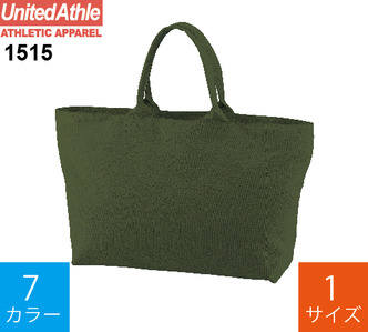14.3オンス キャンバス ジップトートバッグ (ユナイテッドアスレ「1515」)