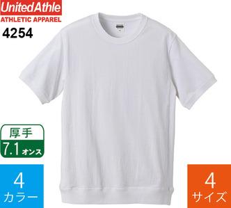 7.1オンス オーセンティックスーパーヘヴィーウェイトTシャツ サイドパネル (ユナイテッドアスレ「4254」)