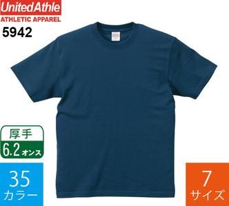 6.2オンス プレミアムTシャツ (ユナイテッドアスレ「5942」)
