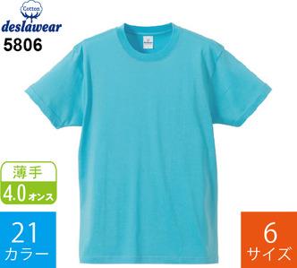 4.0オンス プロモーションTシャツ (デラウェア「5806」)