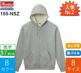 【在庫限り】9.7オンス スタンダードジップパーカー (プリントスター「185-NSZ」)
