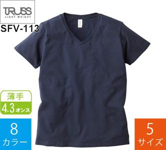 4.3オンス スリムフィットVネック Tシャツ (トラス「SFV-113」)