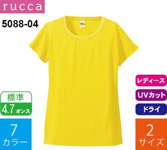 4.7オンス ドライシルキータッチ XラインTシャツ (ルッカ「5088-04」)